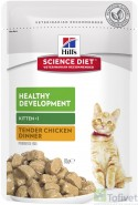 HILL'S SP Feline Kitten Chicken 85g saszetka kurczak
