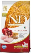 FARMINA N&D LOW GRAIN Chicken Pomegranate LIGHT Mini & Medium 800g